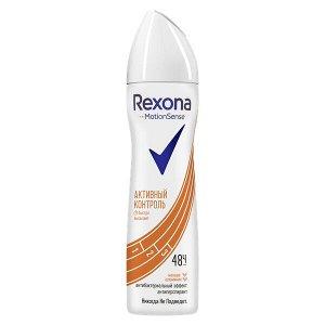 Део спрей REXONA 150мл Антибактериальный эффект