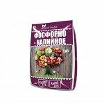 Фосфорно-калийное/Вика/1 кг.(1/25)