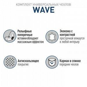 Чехлы (накидки) CARFORT Wave, экокожа, комплект, черный