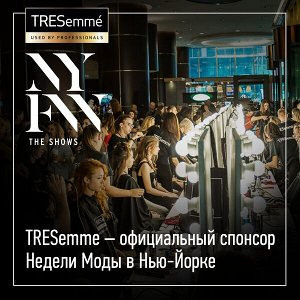 Шампунь TRESEMME 400мл BEAUTY-FULL VOLUME Д/создания объема