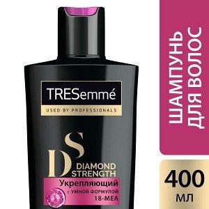 Шампунь TRESEMME 400мл DIAMOND STRENGTH Укрепляющий