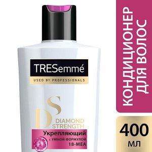 Кондиционер для волос TRESEMME 400мл DIAMOND STRENGTH Укрепляющий