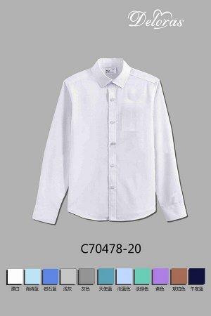 Рубашка Длинный  рукав Белый