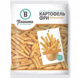 Картофель фри волнистый, Планета Витаминов, 2500 г, (4)