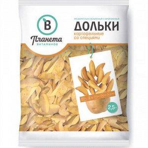 Картофельные дольки, со специями , Планета Витаминов, 2500 г, (4)