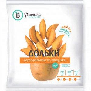 Картофельные дольки, со специями, Планета Витаминов, 750 г, (12)