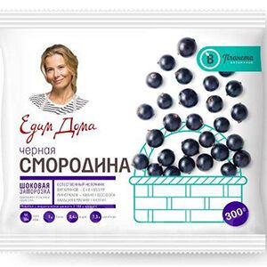 Смородина черная, ЕД, Планета Витаминов, 300 г
