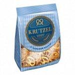 Крендельки Krutzel, Бретцель с солью, 250 г