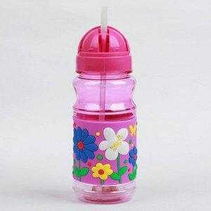 Поильник детский с трубочкой «Цветочная поляна», 380 мл, от 9 мес., цвет фиолетовый