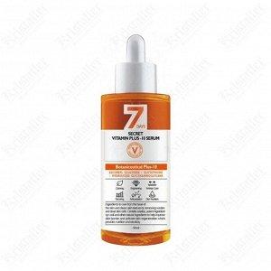 Витаминизированная сыворотка для улучшения состояния и выравнивания тона кожи