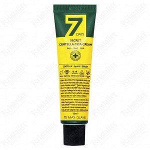 Крем для проблемной кожи с AHA/BHA/PHA кислотами и экстрактом центеллы