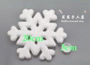 Большая пенопластовая снежинка