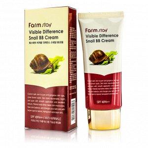 Visible Difference Snail Bb Cream Восстанавливающий бб крем с экстрактом улитки