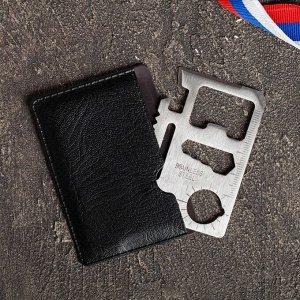 Подарочный набор «Триколор», 2 предмета: магнит, нож-мультитул