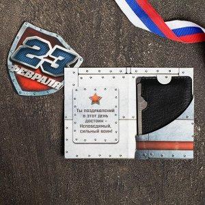 Подарочный набор «23 Февраля», 2 предмета: магнит, нож-мультитул