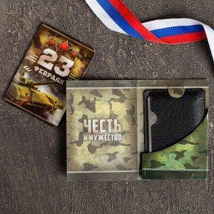 Подарочный набор «Танк», 2 предмета: магнит, нож-мультитул