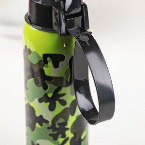Бутылка Herevin «Милитари», 500 мл, 6?6?23 см