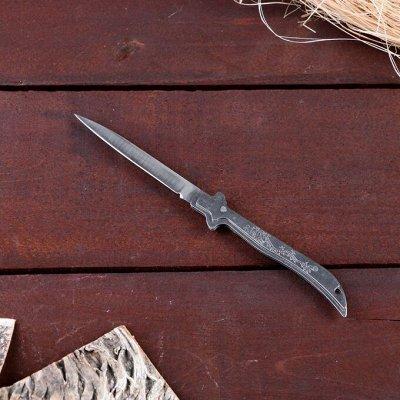 В ожидании Лета! ☀ Все для туризма и летнего отдыха! — Ножи и ножны — Спорт и отдых