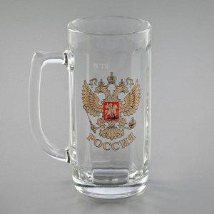 Кружка пивная «Герб России», 330 мл, в подарочной упаковке