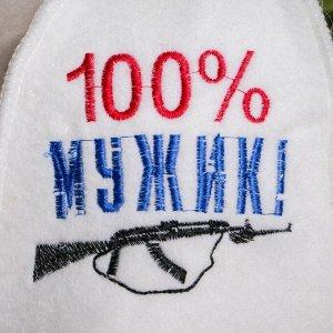 """Шапка для бани """"100% МУЖИК"""", войлок, белая"""