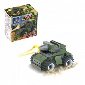 Конструктор Армия «Мини-танк», 37 деталей