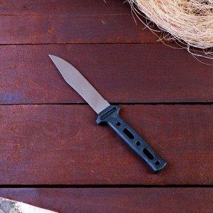 """Нож туристический в ножнах из пластика """"Круги"""", лезвие 12 см"""