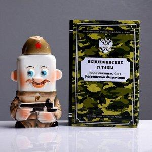 Штоф фарфоровый «Солдатик», 0.35 л, в упаковке книге