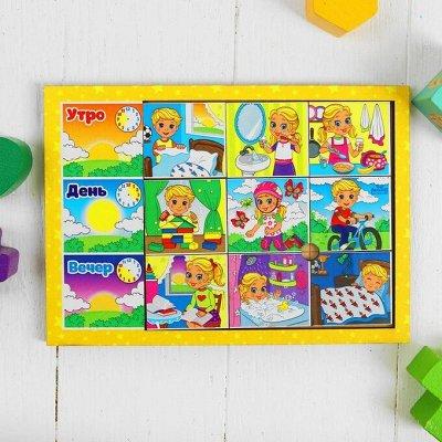 Настольные игры для детей и всей семьи. — Спортивные игры — Настольные игры