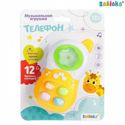 Игры и игрушки — Развивающие и обучающие игрушки-2. — Игрушки и игры