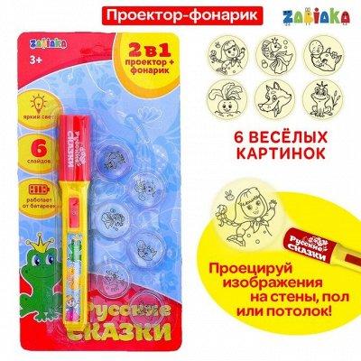 Игрушки детям - 39 — Проекторы — Развивающие игрушки