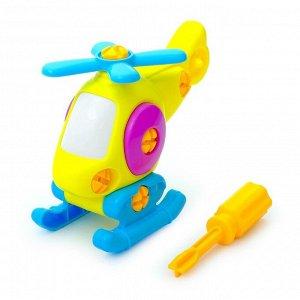 Конструктор для малышей «Вертолётик», 16 деталей, цвета МИКС