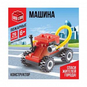 Конструктор «Машина», 29 деталей