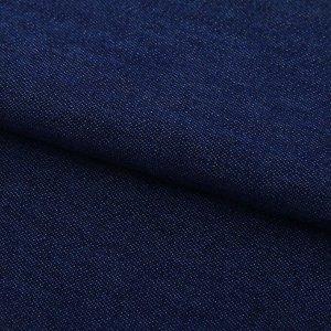 Ткань для пэчворка мягкая джинса тёмно?синяя, 47 х 50 см