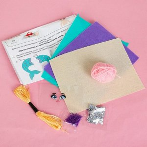 Набор для создания куклы из фетра «Русалка»