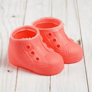 Ботинки для куклы «Шик», длина подошвы: 9,5 см, 1 пара, цвет розовый