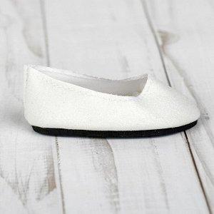 Туфли для куклы «Блёстки», длина стопы: 7 см, цвет белый
