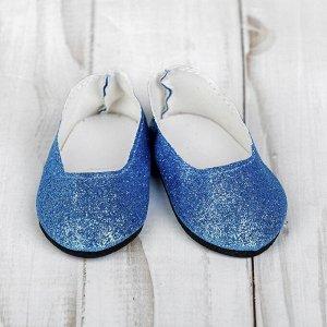 Туфли для куклы «Блёстки», длина стопы: 7 см, цвет синий