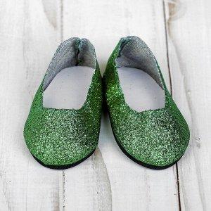 Туфли для куклы «Блёстки», длина стопы: 7 см, цвет зелёный