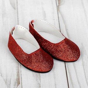 Туфли для куклы «Блёстки», длина стопы: 7 см, цвет красный