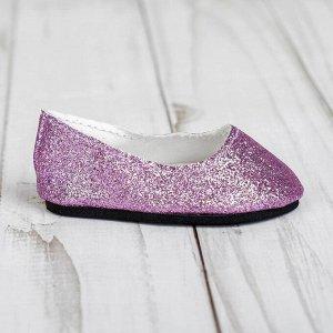 Туфли для куклы «Блёстки», длина стопы: 7 см, цвет розовый