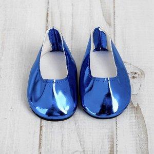 Туфли для куклы «Шик», длина стопы: 7 см, цвет синий