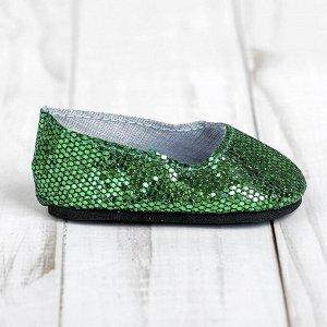 Туфли для куклы «Блёстки - кругляши», длина стопы: 7 см, цвет зелёный