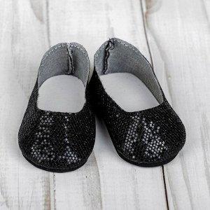 Туфли для куклы «Блёстки - кругляши», длина стопы: 7 см, цвет чёрный