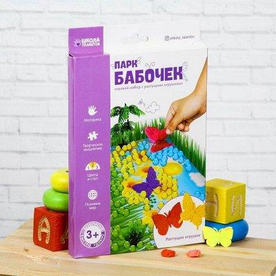 Игрушки детям - 39 — Гидрогель — Развивающие игрушки