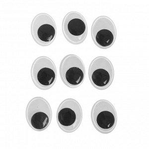 Глазки на клеевой основе, набор 88 шт, размер 1 шт: 1,4?1,8 см