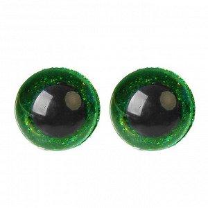 Глаза винтовые с заглушками, «Блёстки» набор 30 шт, размер 1 шт: 1,6 см, цвет зелёный