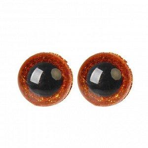 Глаза винтовые с заглушками, «Блёстки» набор 30 шт, размер 1 шт: 1,6 см, цвет коричневый