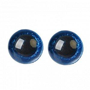 Глаза винтовые с заглушками, «Блёстки» набор 24 шт, размер 1 шт: 2 см, цвет синий