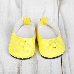 Туфли для куклы «Бантик», длина стопы: 7 см, цвет жёлтый