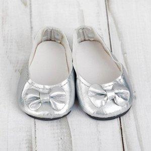 Туфли для куклы «Бантик», длина стопы: 7 см, цвет серебро